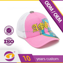 hot selling high quality embroidery cotton and mesh baseball cap and hat with pink color plastic closure manufactory in china