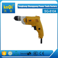 500W 10mm power tool, electric drill ,hand drill machine