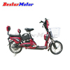 12 Years Experience Energy Saving electric bicycle scooter