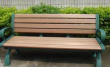 Comely and durable WPC bench out of the door