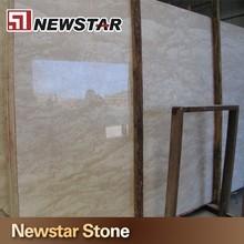 Omen Beige Marble Floor Tiles Prices