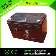 12v120ah winder power system and solar power system battery made in china
