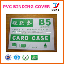 Rigid A5 PVC card case