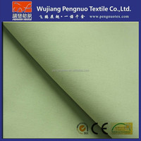 polyester peach skin fabric for boardshort fabric