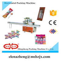 Promotion price best quality JX012 Automatic soft jelly candy pillow bag packing machine