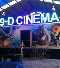 9D Cinema Equipment 9D Cinema Interactive Manufacturers
