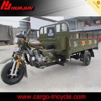 250cc three wheel trimoto/3 wheel transport vehicle
