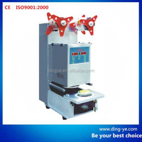 QZD95 Automatic plastic milk tea cup sealing machine (for cup diameter 95mm)