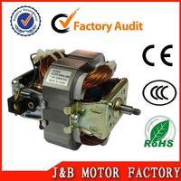 220v moulinex blender parts 242 motor for hot selling
