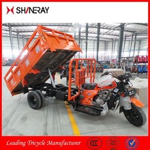 Made in China 250Cc Trike Chopper Cargo Three Wheel Motorcycle With Tipper For Sale