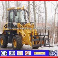 1.6ton16/70-20 tire hydraulic compact new mini wheel loader