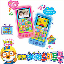 Smart-Po (Pororo Smart Phone for Kids)