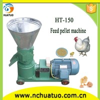 fish farming small farm equipment for making animals pellets HT-150 within 414 USD