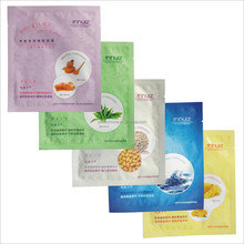 hot sale korea market priting Three side seal facial mask bag