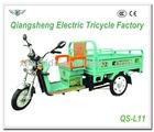 2014 novo modelo de custo- eficaz elétrica moto triciclo de carga