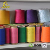 low twist recycled cotton tape yarn