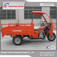 wholesale China factory two passenger three wheel motorcycle with driver cabin