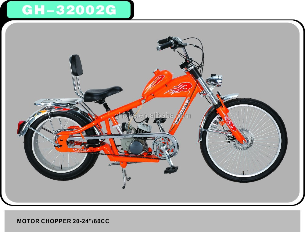 2014 Hot Sale Cheap Gas Motorized Bicycle Buy 2014 Hot