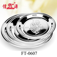 410s/s Stainless steel flower tray
