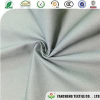 spun polyester cotton feel fabric