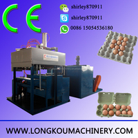 FC brand paper chicken eggs packing tray making machine