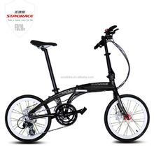 China Fast Riding City Bike Road Bike