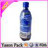 Yason hot shrink labels pvc/pet shrink sleeve label pvc shrink sleeve candy label