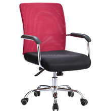 2015 Modern cute office chairs fabric staff office chair ZM-C298