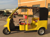 Luxury electric tricycle for africa passenger commercial tricycle best selling big capacity