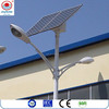 250w high pressure sodium lamp/ replacement LED lamp/village green solar lights