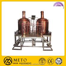 50L casa cervecera Micro beer brewing equipment para bar