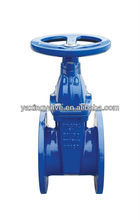 ductile iron flange type resilient non rising stem gate valve