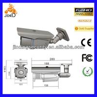 Waterproof Full HD Onvif IP Camera/ CCTV Camera
