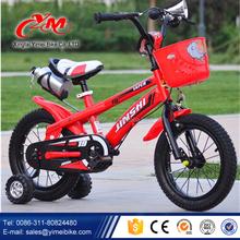 BMX 14 inch lightweight the kid with a bottle bike/kids road bikes/used kids bikes uk