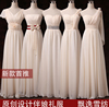 2015 New arrivals flowers one shoulder bow Champagne long or short chiffon bridesmaid dresses