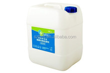 Diesel vehicles fluid with light weight and good quality