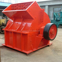 PC, CX Hammer crusher from LuoYang In China