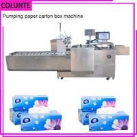 High speed toilet paper carton box packing machine