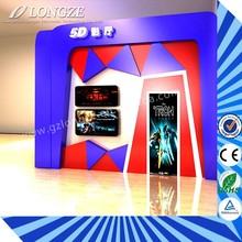 Dynamic 5D Cinema motion 5D Simulator 5D Cinema carton cinema theater equipment for sale
