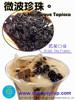 Taiwan Colorful Tapioca Pearls fruit flavors