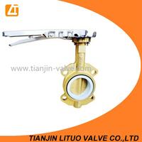 shoulder aluminum body flange butterfly valve