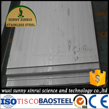 square meter price stainless steel plate NO.1 201