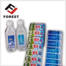 Hot Sale shrink Self Adhesive Labels For Plastic Bottles