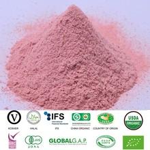 Freeze-dried Organic Hawthorn Berry Powder