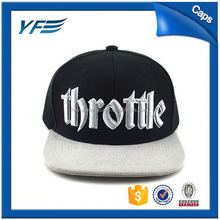 Wholesale Basketball Black ,Blank Snapback Hat Bulk, 3D Embroidery Black Falt Brim Hat