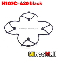 Hubsan X4 H107C H107D Black Propeller Protection Cover H107C-A20 RC QuadCopter