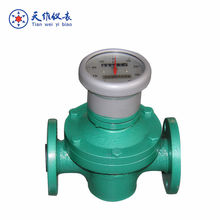 Mechanical fuel oil diesel/kerosene flow meter