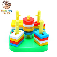 Plastic Children Educational And Practical Toys
