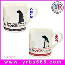 11oz Custom Design High Quality Color Changing Mug For Wholesale Lovely Dog Design