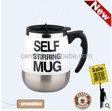 New Style 450ML Automatic Electric Stainless Steel Coffee Mixing Cup Self Stirring Mug/ Drinking Cup